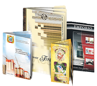 Буклеты, брошюры, каталоги